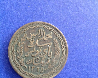 5 Francs Tunisie 1946 Coin