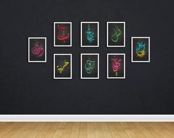 Small 8 framed artwork