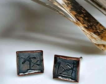 Men's Hammered Copper Studs, Women's Post Earrings, Dark Patina Studs, Viking, Industrial Studs, Symbols, Tribal Studs, Organic Square Studs