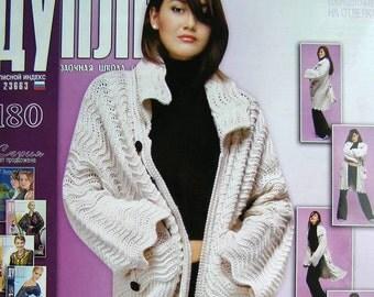 Crochet patterns magazine DUPLET 180 Irish Lace dress Top, Brugges lace dress