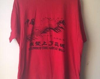 Vintage Chinese Great Wall Souvenir Tourist T-Shirt Red/Black Unisex Size XL
