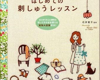 Embroidery Kawaii Goods/ Embroidery Cute Patterns/Embroidery People Patterns/Japanese Embroidery eBook (EMB03)