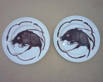 Vintage 70's Enamelware Brown and White Koi Fish Flat Plates 24 cm, Set of 2