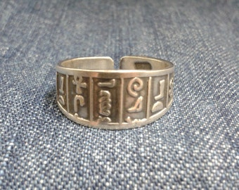 Vintage Silver Egyptian Revival Hieroglyphic Ring