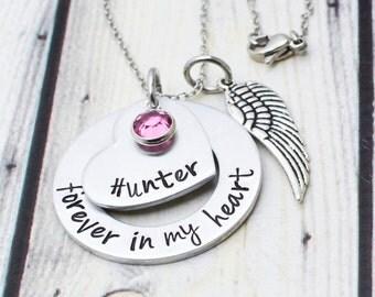 Personalized Memorial Necklace - Memorial Jewelry - Hand Stamped Memorial Necklace - Personalized Remembrance Necklace, Hand Stamped Jewelry