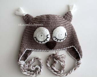 Beanie owl