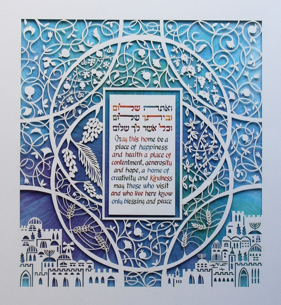 House blessing jewish home blessing housewarming prayer - House warming blessing ...