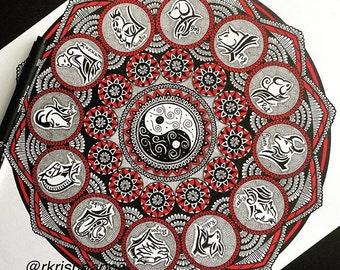 Chinese Zodiac Mandala - art print