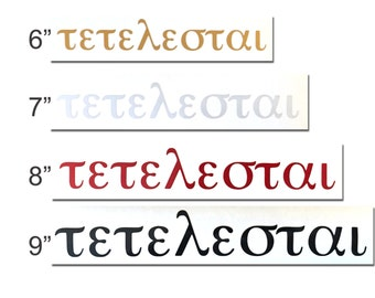 "Reflective Greek ""Tetelestai"" Die-Cut Decal"