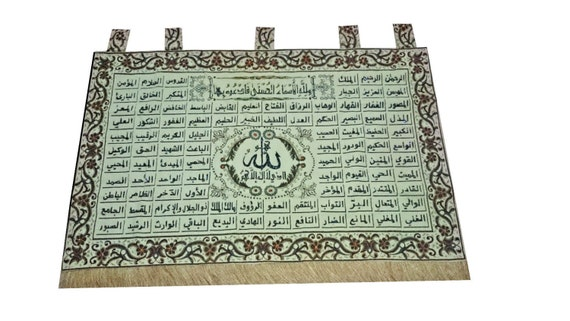 99 names of allah beaded wall decor big hanger by for Allah names decoration