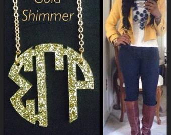 Sigma Gamma Rho Monogram - Gold Sparkle