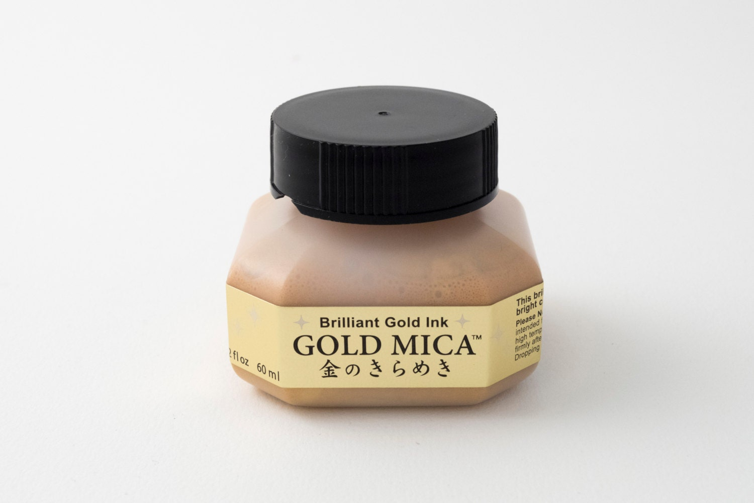 Kuretake Gold Metallic Calligraphy Ink With Mica