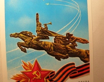 glory to the defenders of the Soviet1988 Glory to the Armed forces of the USSR