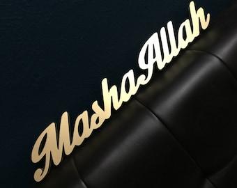 MashaAllah Centerpiece