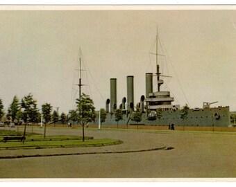Cruiser Aurora Leningrad Postcard 1957 Russian Soviet Vintage
