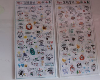 Kawaii/ cute Korean stickers