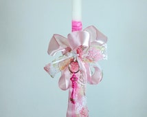"""18"""" Square Easter Greek Candle Lambada Decorated with Ribbons and Prayer Rope Keychain for Girls"""