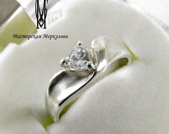 Heart Ring,Sterling Silver CZ Ring With Heart Shape Center,cz ring