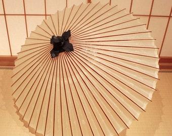 Japanese Umbrella Bangasa Plain(White)