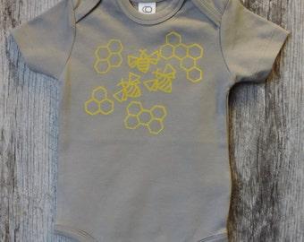 Honey Bee Onesie Bodysuit - Short sleeve gray bodysuit with yellow bee design