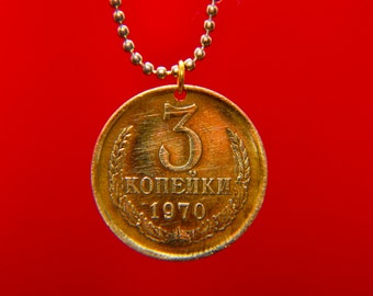 USSR coin pendant. Russian coin pendant. Сoin jewelry. 3 kopeek 1970 year USSR. СССР
