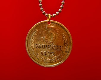 Russian necklace, Coin necklace, USSR, Soviet Union, Vintage necklace, Coin jewelry, Russian Coin, 3 kopeek 1972year USSR. СССР