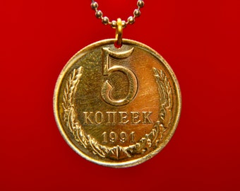 Soviet Coin Necklace, 5 Kopecks, Coin Pendant, Leather Cord, Mens Necklace, Womens Necklace, Birth Year, 1991