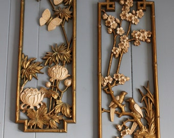 Vintage Panels - Asian Motif (pair)