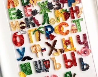 Quilling Paper Art Alphabet