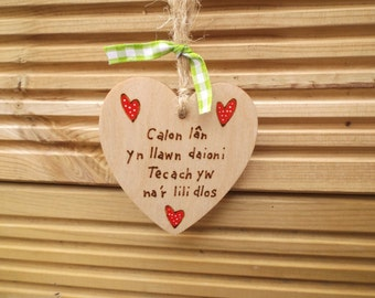 """Hand Crafted Painted Welsh Heart """"Calon lan"""""""