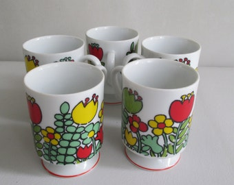 Groovy Flowers  Pedestal Cups Set of 5