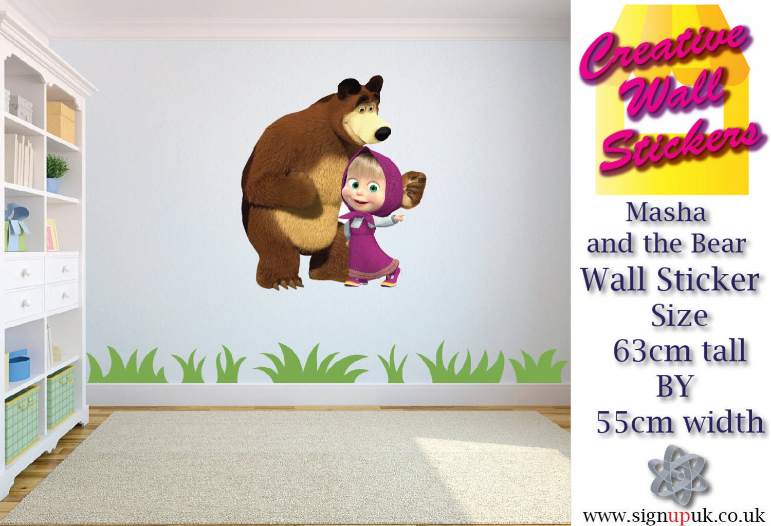 Masha and the bear wall sticker childrens bedroom wall decal description masha and the bear wall sticker amipublicfo Gallery