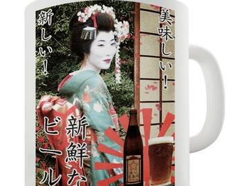 Japanese Beer Poster Ceramic Tea Mug