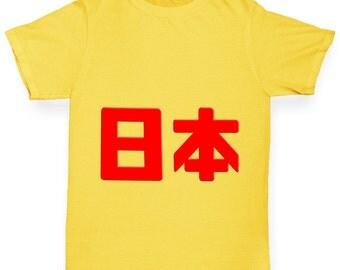 Girl's Japan In Japanese T-Shirt