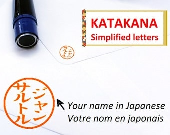 Personalized Japanese name stamp : Hanko letters KATAKANA. I translate your name/message into Japanese. Inkan style, red color