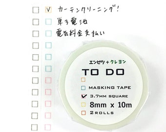 TO-DO Washi Tape Set <pencil+crayon>
