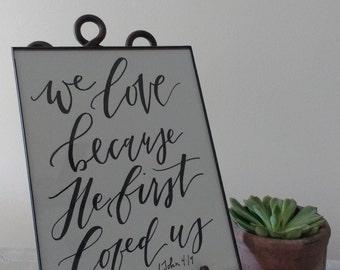 Framed Verse Calligraphy Print