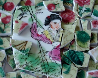 Mosaic Tile Pieces, Geisha Girl in Swing Surrounded by Flowers Pieces w Writing Only one