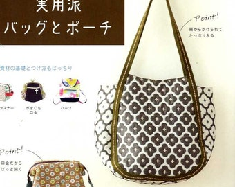 Practical Everyday Bags -  Japanese Craft Book