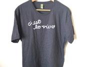 SALE - Size XL - C'est La Vie - Organic Cotton - Unisex Tee. Ready to Ship
