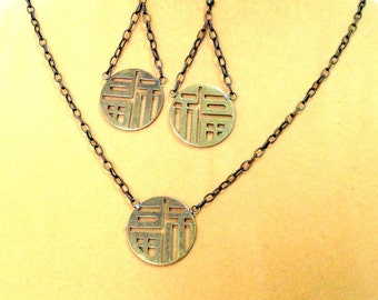 SALE  Antiqued Brass Chain and Chinese Symbol for Luck / Asian necklace / luck necklace /
