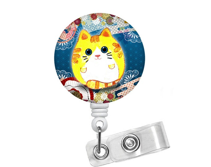 "Yellow Cat 1.5"" ID Badge Holder - ID Badge Reel - Veterinarian Badge - Nursing Badge - Teacher Badge Reel - Office Staff Badge - Vet Badge"