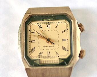 Soviet Watch Mens POLJOT Alarm Watch Working Russian Wrist Watch 1980s from USSR