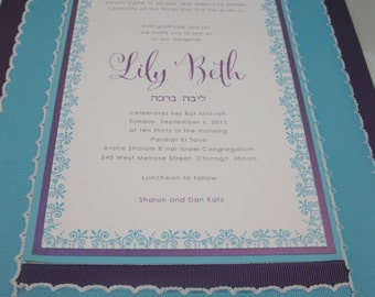 Bar/ Bat Mitzvah Keepsake Box 5