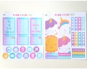 Happy planner weekly functional- Matte paper planner stickers - functional and perfect for all planners, #29