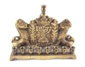 Vintage Menorah Lion & Shield Miniature Hanukkah Menorah 9 Brass Bronze Chanuk Candle Holder, Brutalist Jerusalem State of Israel Emblem
