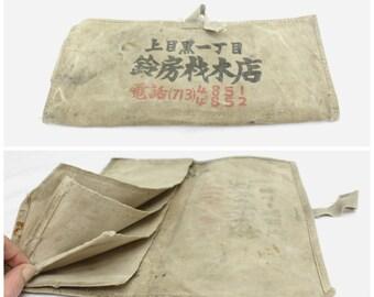 Vintage Industrial Tool Bag. Storage, Organizer, Pouch, Pen Pencil Case (Shop Ref: 1329)