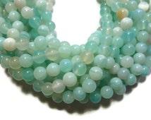 Aqua Blue Agate - 8mm Round Bead - Full Strand - 45 beads - Ocean Sea Foam Pale Blue Cream Striped Banded Turquoise