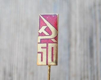 "Vintage Soviet Russian enamel badge,pin.""50 Years of the USSR""."