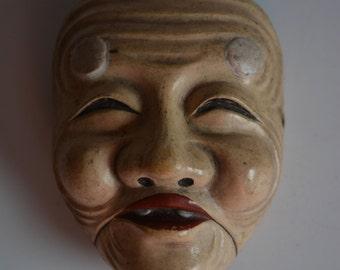 Netsuke, miniature Noh mask, obi or belt decoration, mingei folk craft, sagemono